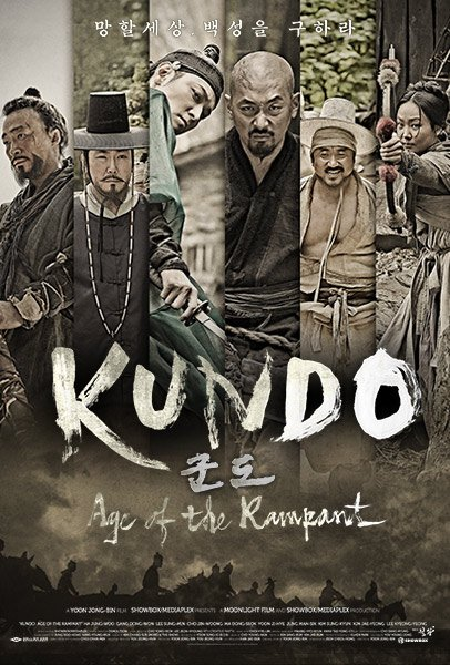 An historical epic directed by Jong-bin Yun