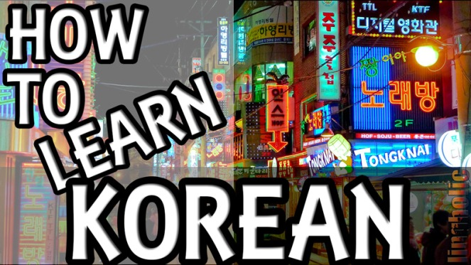 how-to-learn-korean