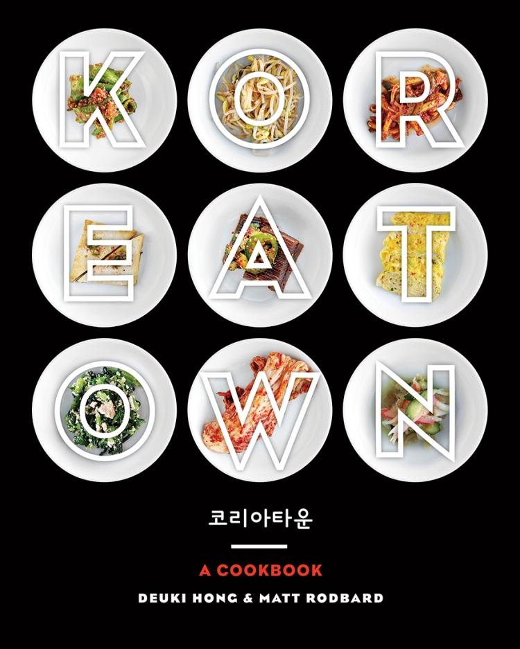 Koreatown_book_cover