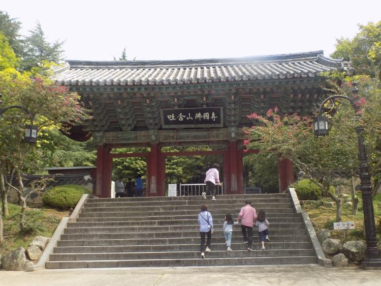 Gyeongju_entrance